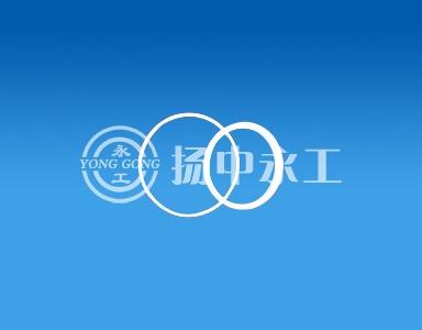 四氟英亚国际平台